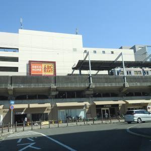 南海堺駅/南海電鉄/南海本線/大阪府堺市堺区/2019年5月(5月4日)