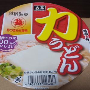 大黒食品工業/力うどん/98円+税
