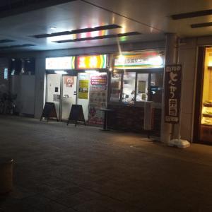 餃子の王将⑲/加古川店/炒飯,麻婆豆腐,各単品/計935円