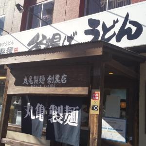 トリドール(33)/丸亀製麺加古川店/丸亀ランチセットかけうどん/500円