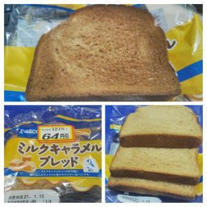 Pasco/ミルクキャラメルブレッド3枚入/127円