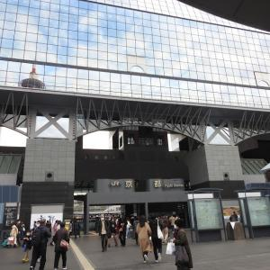 京都駅②/京都府京都市下京区/2020年12月(12月27日)