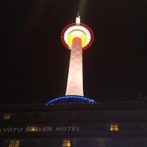 京都タワー(京阪ホテルズ&リゾート)/京都府京都市下京区/2020年12月(12月27日)