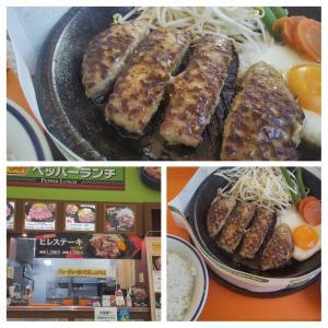 ペッパーランチイトーヨーカドー明石店/100%ビーフハンバーグ目玉焼/858円