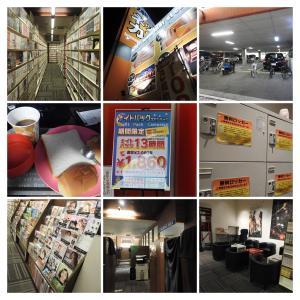ぷらっとステーション名神尼崎店/兵庫県尼崎市/2019年5月(5月30日)