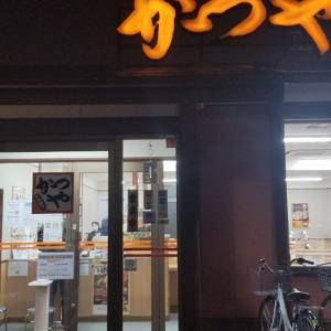 かつや明石二見店/胡麻担々チキンカツ定食とん汁(大)変更/802円