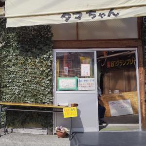 タマちゃん/岡山県備前市/カキオコの丞/1500円