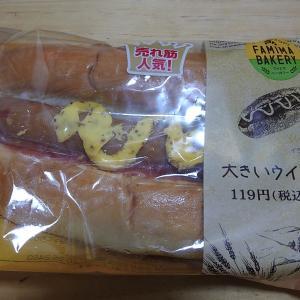 ファミマベーカリー/フジパン/大きいウインナー/128円