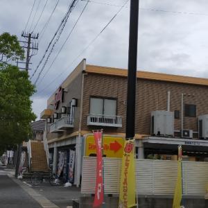 ジョイフル⑲/西二見駅前店/日替わり昼膳,豚汁切替,ドリンクバー付/834円