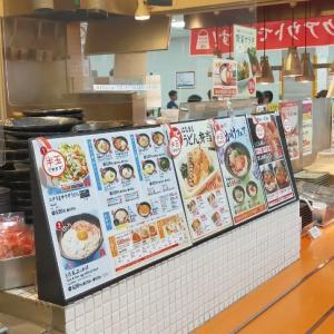 はなまるうどんグリーンプラザべふ店/塩豚丼セット,きつねうどん/610円