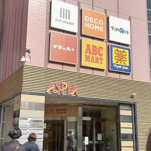アスピア明石/兵庫県明石市/2021年4月(4月27日)