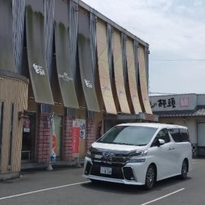 ニシカワパンストレートショップ(工場直売店)/兵庫県加古川市