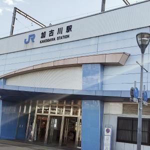 加古川駅(JR西日本・JR神戸線)/兵庫県加古川市/2021年5月(5月3日)