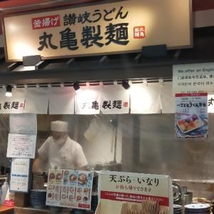 トリドール⑲/丸亀製麺イトーヨーカドー明石店/きつねうどん(並),天ぷら等/740円