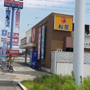 松屋フーズ⑫/松屋加古川平岡店/回鍋肉定食,キムチ(小皿),ごはん大盛/690円