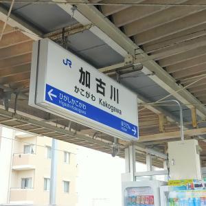 加古川駅(JR西日本・JR神戸線)/兵庫県加古川市/2021年6月(6月8日)