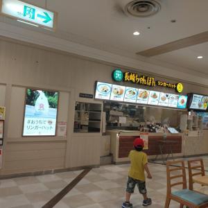 リンガーハットイオン明石店/冷やしちゃんぽん麻婆茄子,餃子3個セット/1060円