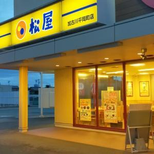 松屋フーズ/松屋加古川平岡店/アンガス牛焼肉定食(並)/650円