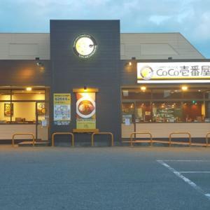 カレーハウスCoCo壱番屋/ソーセージ,イカリングカレー300g,2辛,アイスコーヒ/1147円