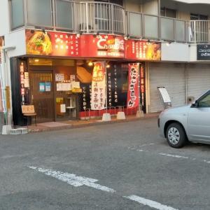 どんぶり勘定魚住店/カツカレー,ミニだし巻き明太子/1090円