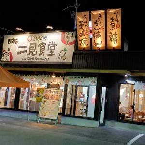 まいどおおきに明石二見食堂/塩ダレ肉もやし,玉子焼,他/810円