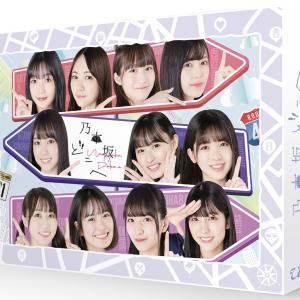 乃木坂どこへ Blu-ray BOX/DVD-BOX 発売決定