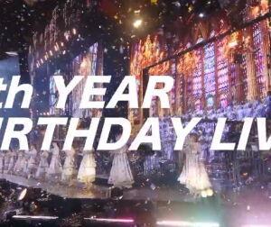 乃木坂46 9th YEAR BIRTHDAY LIVE 開催決定