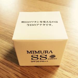 有名な下地、MIMURA SSクリーム!