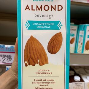 【トレジョのアーモンドミルクを検証】買うならどれ!?
