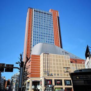 キャロットタワー26階はスカイキャロット展望ロビー