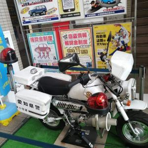 バイク列伝 11