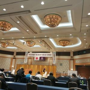 今日は愛知県行政書士会の総会