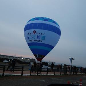 加西市の気球