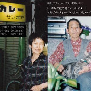 阪急西宮北口『学生の店サンボア』