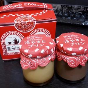 江別市のサンタクリーム 冷やすとプリンをいただきました(口コミ・感想)