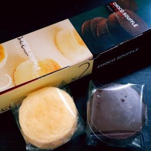 PATISSERIE joli creer(ジョリクレール)のチーズスフレ(口コミ・感想)