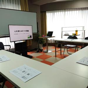 【御礼】心を育むお片づけ講座@赤羽橋(東京タワーすぐ)終了しました