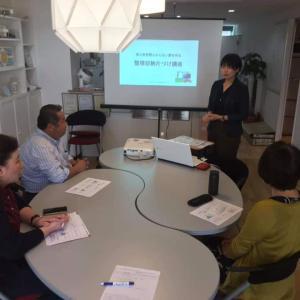 【開催報告】11/16安心安全な家を作る 整理収納片づけ講座