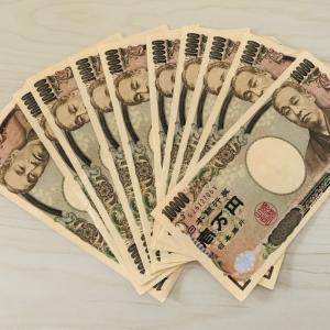わーい‹‹\(´ω` )/››お金入ったから遊ぶ