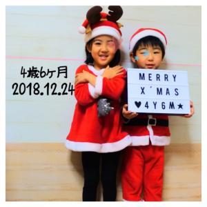 1458巻【Merry Christmas!っス】の巻