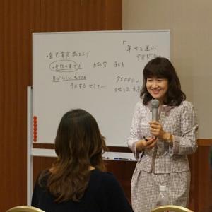 【開催報告】自己肯定感を上げて、女性の幸せも自分らしいキャリアも手にするセミナー