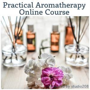 実践アロマセラピーオンライン講座