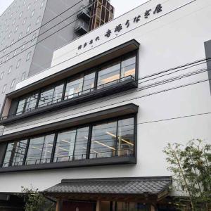 博多グルメ② 「博多名代 吉塚うなぎ屋」はファミリーで行きやすい最高のお店