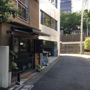 【パン】東京タワー下、平日だけの隠れ家的パン屋「ABUMI」はワクワクが止まらない