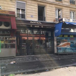 コーヒーを買うならここ!パリ12区のTorréfaction Aouba