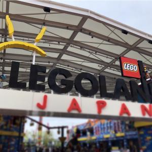 レゴランドは本当に高いのか?名古屋のLEGOLAND JAPAN RESORT 初体験!