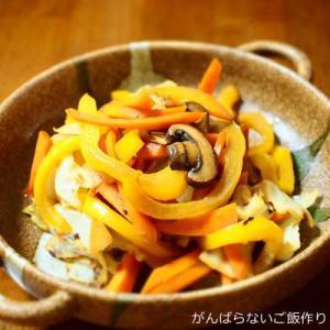 【キャベツとキノコのマヨポン炒め】簡単料理と献立