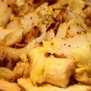 【白菜・豆腐・豚肉のうま煮】簡単料理と献立