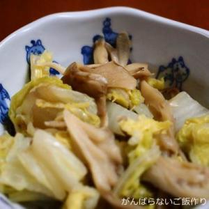 【舞茸と白菜の中華炒め】簡単料理と献立