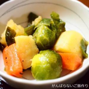 【芽キャベツのコンソメ炒め煮】簡単料理と献立